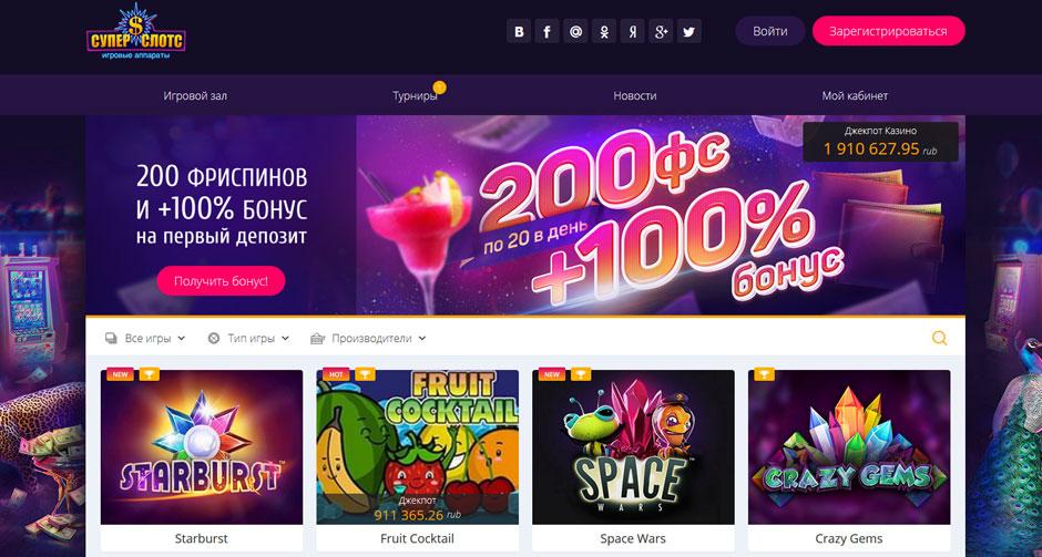 Статьи про онлайн казино