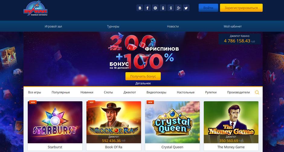 PokerStars для windows phone – самый ожидаемый бесплатный